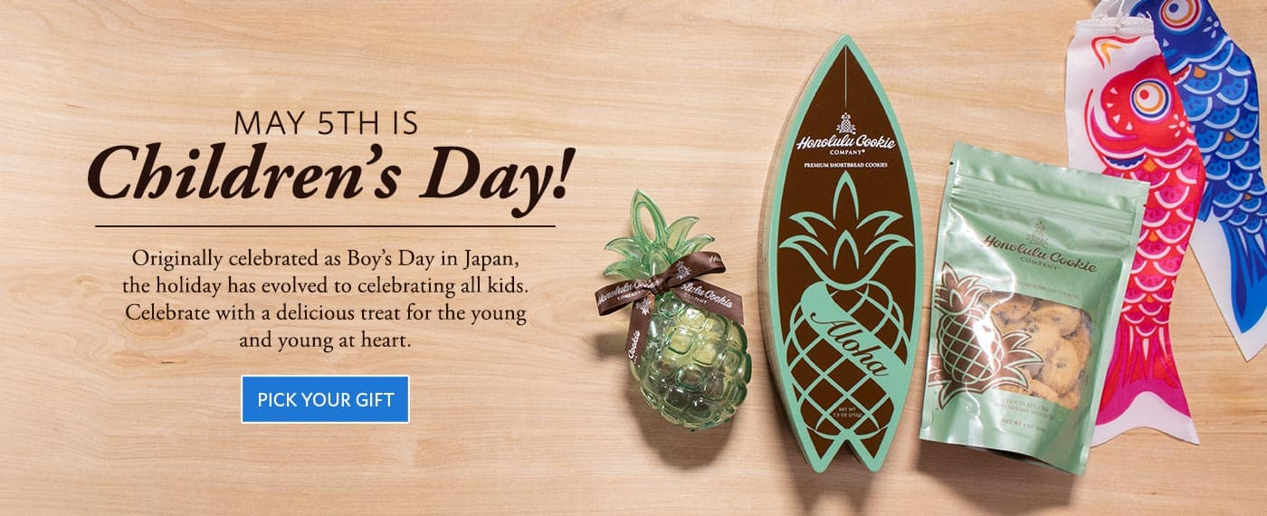 May 5th is Children's Day - Originally celebrated as Boy's Day in Japan, the holiday has evolved to celebrating all kids. Celebrate with a delicous treat for the young and young at heart.