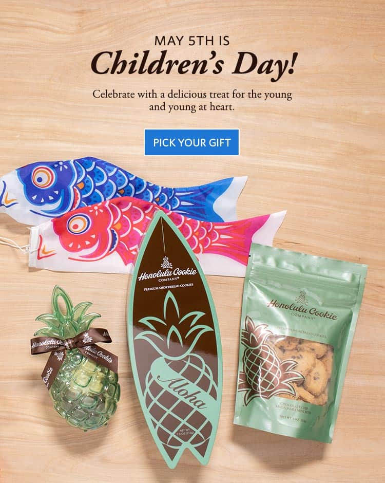 May 5th is Children's Day - Celebrate with a delicous treat for the young and young at heart.
